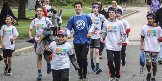 New England Center for Children Inc Walk